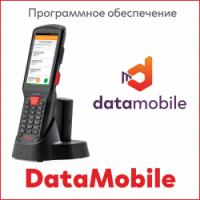 Сервис DMcloud