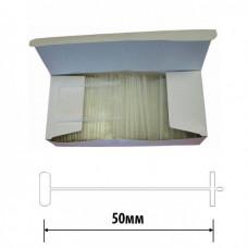 Соединитель пластиковый PF043-50 для CY2002 (F) (5000шт./уп.)